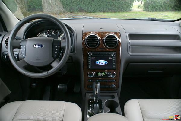 front cockpit view