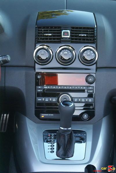 Monsoon 225 watt 7-speaker audio system