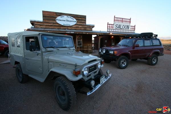 At the Bar M Ranch