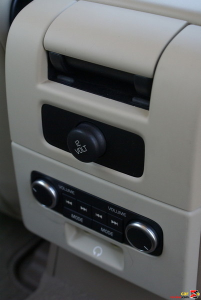 rear seat audio controls
