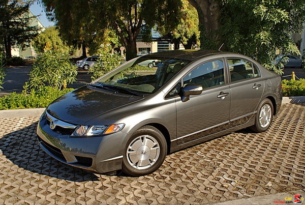 The aerodynamic Civic Hybrid