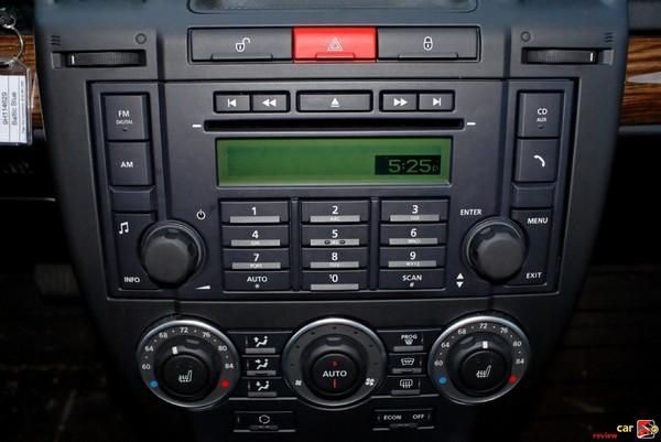 320 Watt Alpine audio stereo system