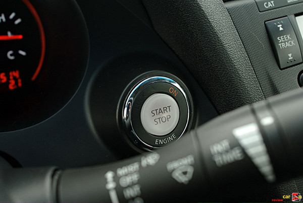Altima start/stop button