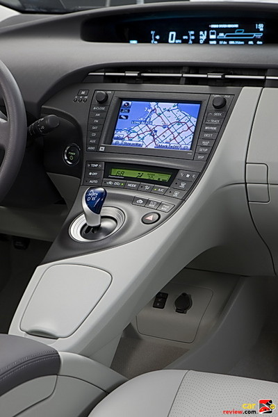 Toyota Prius center console bridge