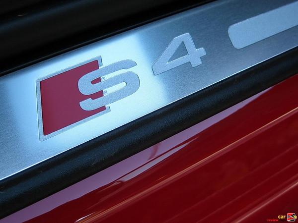 Audi S4 door sill